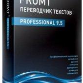 PROMT Professional 9.5 Giant + Ключ | Переводчики
