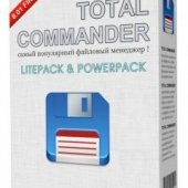Total Commander 8.01 LitePack / PowerPack 2013.5 Final RePacK & Portable by D!akov | FTP-клиенты и файл-менеджеры