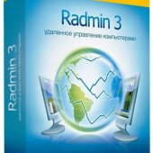Radmin Server | Viewer 3.5 RePack by Alker + Radmin Deployment Package | Рабочий стол