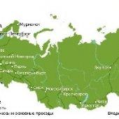 ДОРОГИ РОССИИ 5.26 РФ + БЛИЖНЕЕ ЗАРУБЕЖЬЕ [RUS] 2012 | Навигация,ГИС,GPS