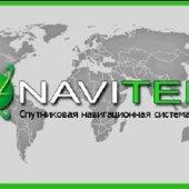 Navitel 5.1.0.82 Win CE (ML+RUS) 2012 | Навигация,ГИС,GPS