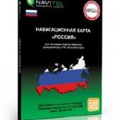 Navitel 5.1.0.48 для Mio C520 (02.05.12) RUS | Навигация,ГИС,GPS