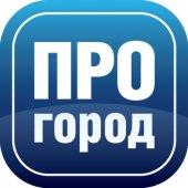 Прогород 2.0.030 Карты России [RUS] 04.2012 | Навигация,ГИС,GPS