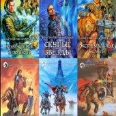 Константин Мзареулов. Сборник из 24 произведений | Книги