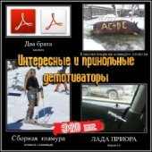 Интересные и прикольные демотиваторы (2013) | Смешное