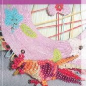 Е.В. Кузьмина. Китайский гороскоп. Мастер-класс по бисеру | Справочники