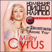 Miley Cyrus - Коллекция видео клипов (HD)   Музыка MP3