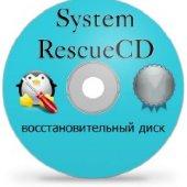 SystemRescueCd 3.7.0 Final | Сборники Soft`a